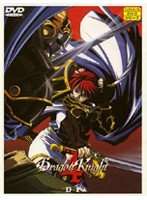 Dragon Knight 4 MAP2 PRINCESS